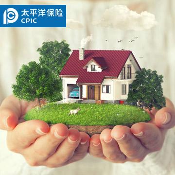 """太保""""安福家庭""""家庭财产保险"""