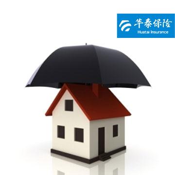 华泰家庭财产保险