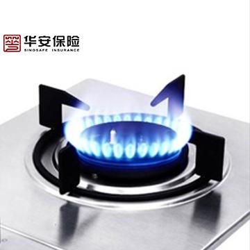 华安居民家庭燃气综合保险