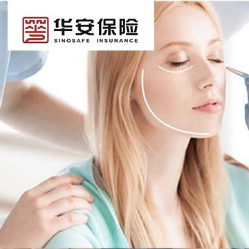 华安貌美如花医疗意外伤害保险鼻部整容保障计划