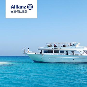 安联碧海蓝天邮轮旅行保险基本计划