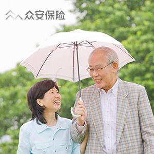 众安孝欣保老人综合意外保险