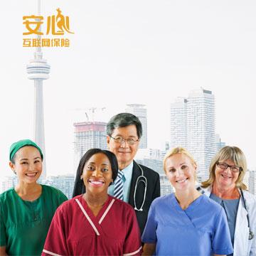 安心团体意外保险1-4类职业