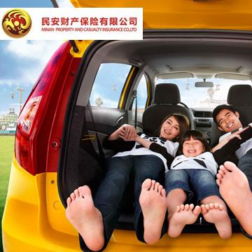 """民安""""一路有我""""自驾车意外保险"""