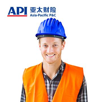 """""""保之力-亚太""""蓝领意外保险(3-4类职业)计划一"""