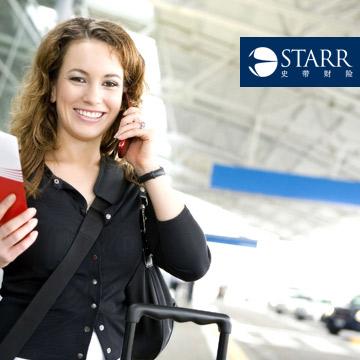 史带商务旅游保险