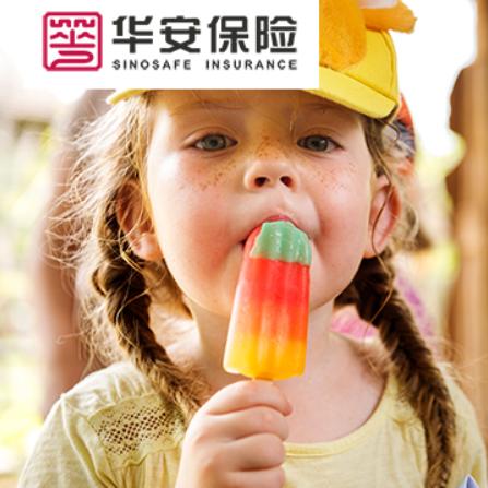 守护孩子健康每天最低0.2元!